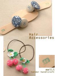 ヘアーゴム - meili tender handicraft
