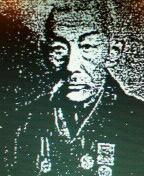 岡田孤鹿 1834〜1906 : Tekizan