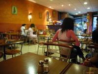 ■久しぶりのアラブ料理(ボルドー) - フランス美食村