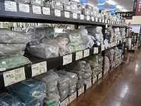 ■スーパービバホーム三郷店クラフト館 - 陶芸ブログ・さるのやきもの