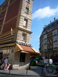 ■街角のパン屋 - フランス美食村