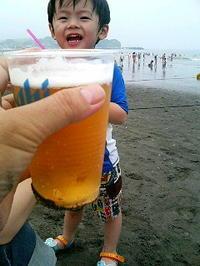 今日もビーチで - ITエンジニアで2児のPapaが仕事さぼらず(?)書くblog