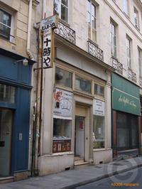 ■パリのコンビニ - フランス美食村