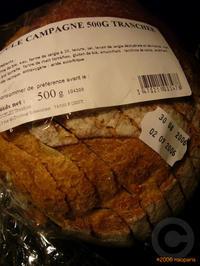 ■パン・ド・カンパーニュpain de campagneの食し方いろいろ - フランス美食村