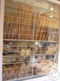 ■MULOTミュローのパン(PARIS) - フランス美食村