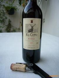 ■久しぶりのスペインワイン - フランス美食村