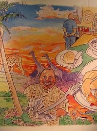 ■底抜けに明るい!~永沢まことのアフリカ!アフリカ!展 - 陶芸ブログ・さるのやきもの