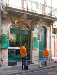 ■人気のケバブ屋(ボルドー) - フランス美食村