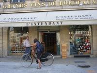 ■秋のワインフェアFOIRE AUX VINS - フランス美食村
