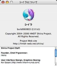 シイラ 2.0b1 - あるiBook G4ユーザによるブログ