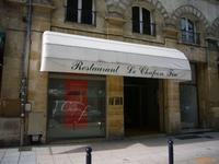 【レストラン】LE CHAPON FIN(BORDEAUX) - フランス美食村