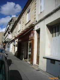 ■ウチの隣のパン屋(ボルドー) - フランス美食村