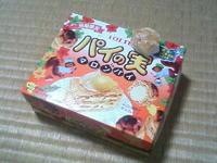 『パイの実マロンパイ』(ロッテ) - あるiBook G4ユーザによるブログ