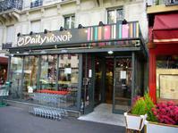 ■MONONPRIXモノプリ(スーパーマーケット)の新商法 - フランス美食村