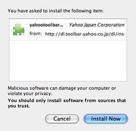 Yahoo!ツールバーがMac版ブラウザ対応 - あるiBook G4ユーザによるブログ
