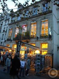 ■このサロン・ド・テは穴場!(パリPARIS) - フランス美食村