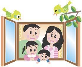 「家庭倫理の会」とは - 「家庭倫理の会岐阜市」のブログへようこそ!!