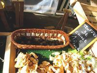 ■トリュフTruffe (champignon) - フランス美食村