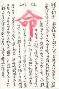 死刑執行 - スミヤキスト通信ブログ版