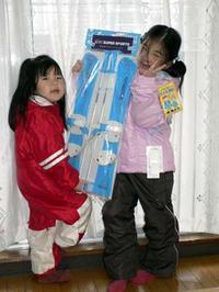 あたしたちもスキーに行くもん! - あるこう、あるこう