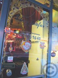 ■街角のレストラン(PARIS) - フランス美食村