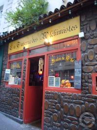 ■街角のサロン・ド・テ(PARIS) - フランス美食村