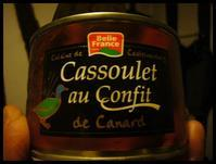 ■Cassouletカスレ - フランス美食村