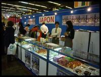 ■国際農業見本市のアジア(パリ) - フランス美食村