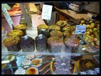 ■やっぱ美味しいここのバゲット(PARIS) - フランス美食村