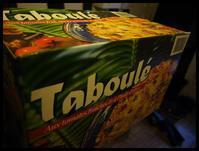 ■タブレTABOULE - フランス美食村