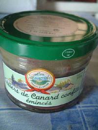 【鴨CANARD】鴨三昧・・・ - フランス美食村
