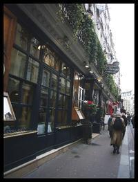 ■Le Procopeル・プロコープ(PARIS) - フランス美食村