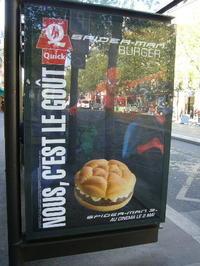 ■街角の広告(パリ) - フランス美食村