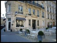 ■街角のパン屋(パリ) - フランス美食村