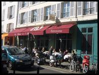 【レストラン】街角のレストランRUE CLEMENT(パリ) - フランス美食村