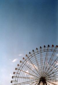 42枚目:名古屋港の観覧車 - 明日への小ネタ