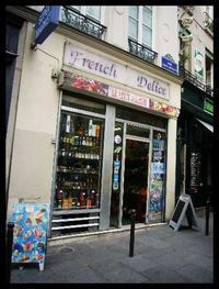 ■街角のミニスーパー(パリ) - フランス美食村