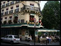 ■街角のキャフェLE PARIS ST GERMAIN(パリ) - フランス美食村