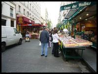 ■街角の果物(パリ) - フランス美食村