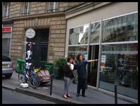 ■新しい日本食材店(パリ) - フランス美食村