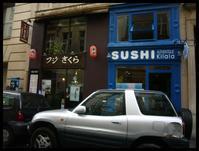 ■どちらのレストランを選ぶ?(パリ) - フランス美食村