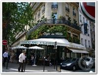 ■6月サンジェルマン界隈のキャフェ(パリ) - フランス美食村