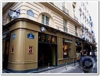 ■街角のアイスクリーム(パリ) - フランス美食村