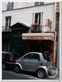 ■街角のビストロ(パリ) - フランス美食村