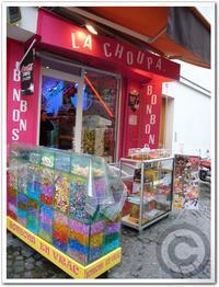 ■街角のスイーツ(パリ) - フランス美食村