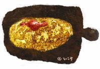オムレツの絵 - ユル・いんしょう派の系譜