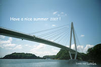Have a nice summer! - 空ノ畑 a day in the life ...