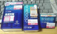 『eneloop』買いました。 - Column・DE・Co・llage(こらむでこらーじゅ)