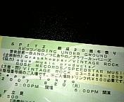 07.08.20 SPITZ 結成20周年祭り@青海ZEPP TOKYO - 13金生まれの音楽メモ帳。