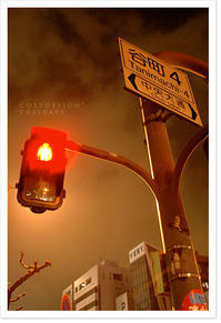 雨上がりの帰り道〜その1〜Nikon D70 - COSYDESIGN*COSYDAYS
